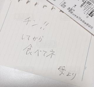 No.401021 文字
