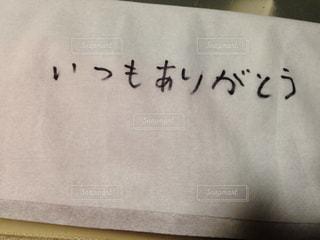 No.405144 文字