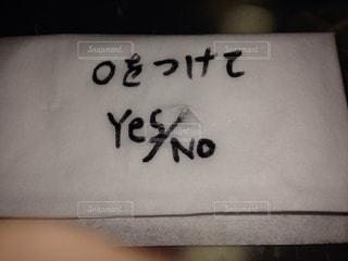 No.405164 文字
