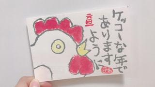 元旦 - No.403354
