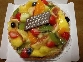 ケーキ,フルーツ,タルト,誕生日,両親へ