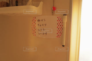 文字 - No.413618
