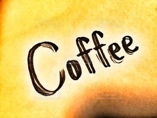 No.425585 コーヒー