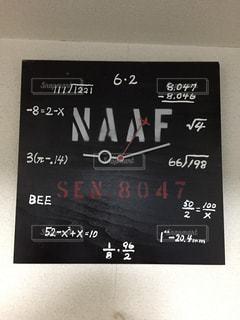 時計,英語,手作り,数字,計算