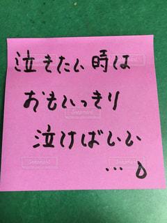 No.426244 手書き