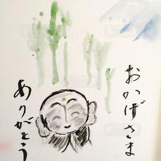 文字 - No.416597