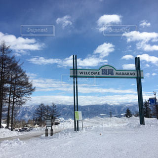 空,雪,雲,日本,休日,長野,休み,スノーボード,お出かけ,斑尾
