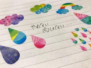 文字,雨,カラフル,雲,虹,手紙,メッセージ,雫,手書き,マスキングテープ,日本語