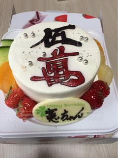誕生日ケーキの写真・画像素材[491082]