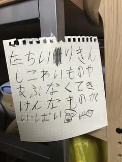 文字 - No.417721