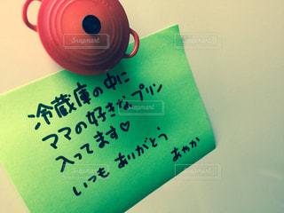 文字 - No.419500