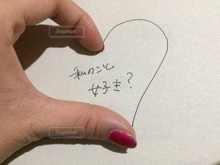 文字 - No.421366