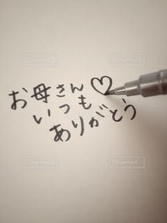 No.423960 文字