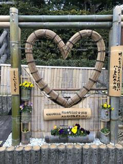 京都,ハート,JR山崎駅