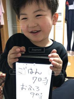 No.426360 子ども