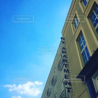 空,青空,目黒,スタジオ,目黒駅,スタジオイース,STUDIO EASE,建物と空