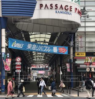 横断歩道,交差点,passage,上大岡駅前,ランチ後