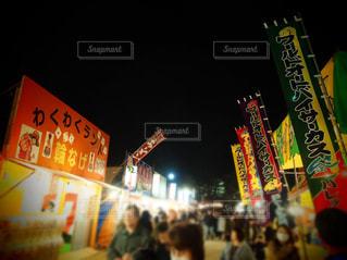 桜 - No.453577