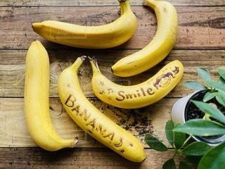 Smile,黄色,果物,お絵描き,ドール,バナナ,DOLE,バナペン