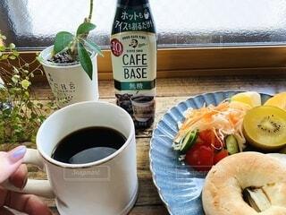 コーヒー,おうちカフェ,家カフェ,ドリンク,ホットコーヒー,ボス,ヘーゼルナッツラテ,カフェベース,希釈タイプ