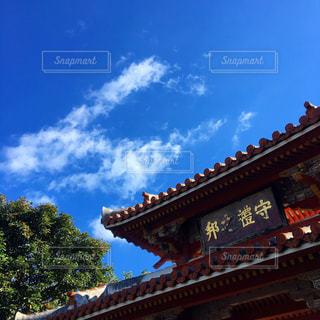 空,観光地,沖縄,旅行