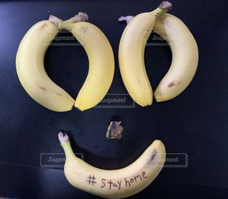屋内,黒,果物,バナナ,PR