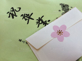 卒業証書と両親への手紙の写真・画像素材[999955]