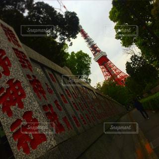 東京タワーの写真・画像素材[471463]