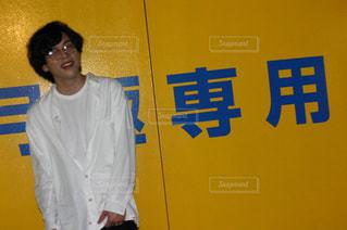 黄色 - No.594854