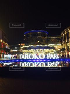 夜のライトアップされた街の写真・画像素材[953045]