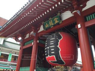 東京の写真・画像素材[583713]