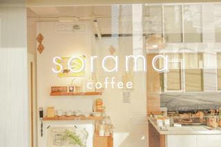 カフェ,東京,オシャレ,原宿,cafe,Cute,soramacoffee