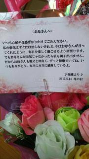 花の写真・画像素材[486539]