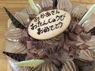 スイーツ,ケーキ,誕生日,チョコレートケーキ,おかあさん,いつもありがとう,birthday cake