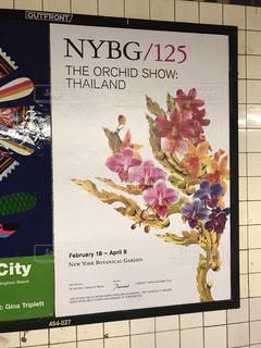 地下鉄のポスター - No.880607