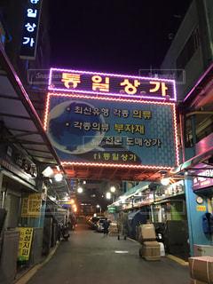 夜の店の前 - No.917086