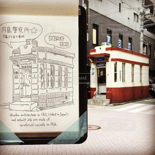 No.591291 東京