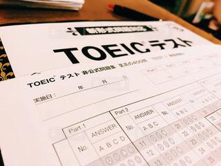 英語,テスト,勉強,テキスト,問題集,TOEIC
