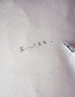 ノート,メッセージ,手書き,愛してます