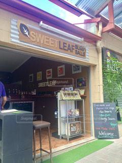 カフェ,オーストラリア,オーガニック,キュランダ,ビーガン,kuranda,Sweet Leaf