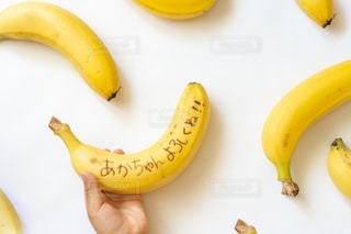 手,人,バナナ