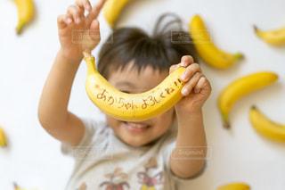 人,赤ちゃん,バナナ
