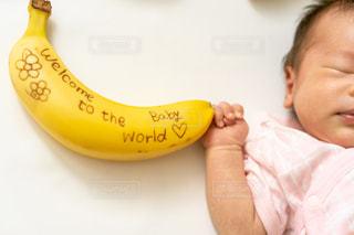 人,バナナ,バナペン