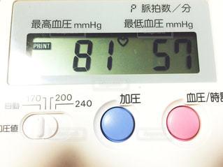 医療,医療機器,機器,血圧,血圧計,低血圧