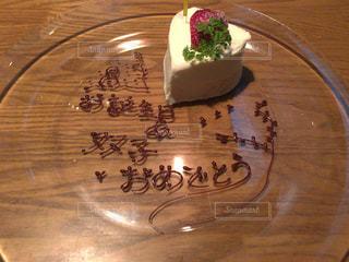 ケーキ,お誕生日ケーキ,双子祝いケーキ