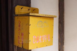 黄色 - No.597446
