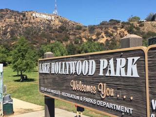 公園,アメリカ,観光,旅行,LA,ハリウッド,ハリウッドサイン