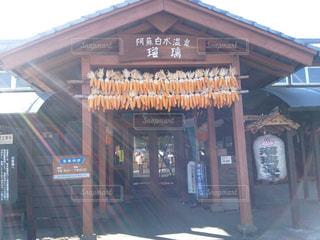 建物,温泉,屋外,旅行,熊本,九州,阿蘇,店前,PassMe,温泉町,パスミー,瑠璃温泉,白水温泉