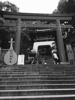 江島神社 - No.814768