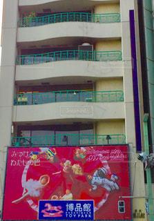 建物 - No.581366